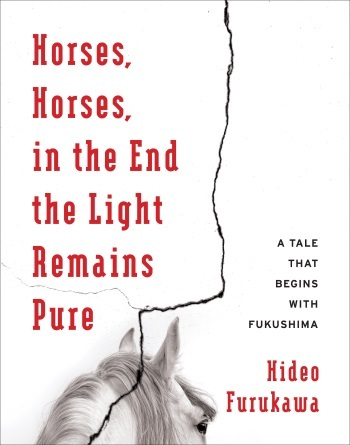 Book Review of Horses, Hideo Furukawa